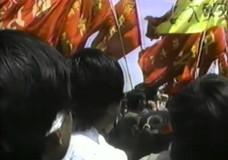 Beijing Journal (Tiananmen Square, 1989)