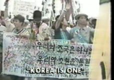 Korea Is One