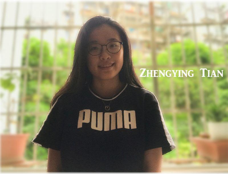 Zhengying Tian